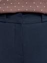 Брюки зауженные со стрелками oodji для женщины (синий), 21706027-1/35589/7900N