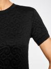 Платье свободного силуэта из фактурной ткани oodji #SECTION_NAME# (черный), 14000162/45984/2900N - вид 5