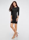 Платье с металлическим декором на плечах oodji #SECTION_NAME# (черный), 14001105-3/18610/2900N - вид 6