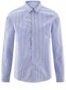 Рубашка хлопковая в полоску oodji #SECTION_NAME# (синий), 3L110318M/47942N/1075C