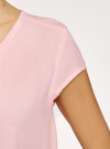 Блузка свободного силуэта с бантом oodji #SECTION_NAME# (розовый), 11411154/24681/4000N - вид 5