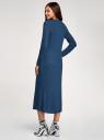 Кардиган удлиненный в рубчик без застежки oodji для женщины (синий), 63212576/46887/7500M