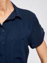Блузка из вискозы с нагрудными карманами oodji #SECTION_NAME# (синий), 11400391-3B/24681/7900N - вид 4