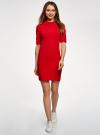 Платье трикотажное с воротником-стойкой oodji #SECTION_NAME# (красный), 14001229/47420/4500N - вид 2