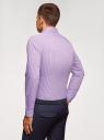 Рубашка extra slim в мелкую клетку oodji #SECTION_NAME# (фиолетовый), 3B140003M/39767N/8010C - вид 3