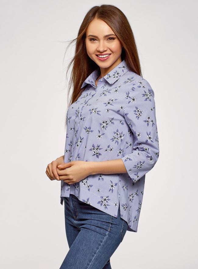 Рубашка свободного силуэта с асимметричным низом oodji для женщины (фиолетовый), 13K11002-4B/45202/8012F