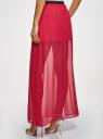 Юбка макси из струящейся ткани oodji для женщины (розовый), 13G00002-4B/42816/4703N
