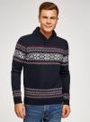 Пуловер вязаный с отложным воротником oodji для мужчины (синий), 4L205025M/25365N/7945N - вид 2