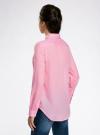 Рубашка хлопковая свободного силуэта oodji #SECTION_NAME# (розовый), 11411101B/45561/4100N - вид 3