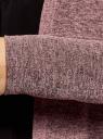 Кардиган удлиненный с разрезами по бокам oodji #SECTION_NAME# (розовый), 17900045/45723/4100M - вид 5