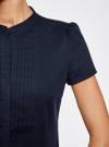 Блузка из фактурной ткани с отстрочками на груди oodji #SECTION_NAME# (синий), 11402088/42287/7900N - вид 5