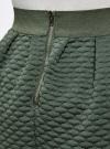 Юбка из фактурной ткани на эластичном поясе oodji #SECTION_NAME# (зеленый), 14100019-2/45990/6900N - вид 5