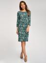 Платье трикотажное с вырезом-капелькой на спине oodji #SECTION_NAME# (зеленый), 24001070-5/15640/6910F - вид 2