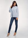 Блузка вискозная с нагрудными карманами oodji #SECTION_NAME# (синий), 11411127-1B/42807/7000N - вид 6