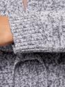 Кардиган меланжевый с капюшоном oodji #SECTION_NAME# (серый), 63207195/48106/1225M - вид 5