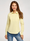 Рубашка базовая с нагрудными карманами oodji #SECTION_NAME# (желтый), 11403222B/42468/5000N - вид 2