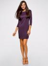 Платье с металлическим декором на плечах oodji #SECTION_NAME# (фиолетовый), 14001105-3/18610/8800N - вид 2
