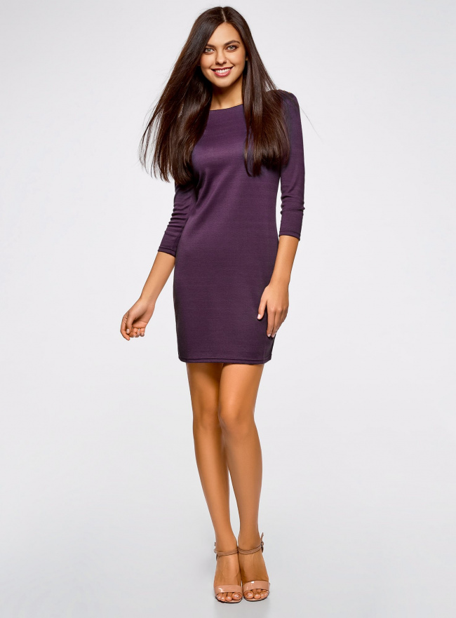 Платье с металлическим декором на плечах oodji #SECTION_NAME# (фиолетовый), 14001105-3/18610/8800N