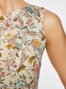 Платье жаккардовое с боковыми карманами oodji для женщины (желтый), 21913011/14522/504DF