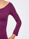 Платье с вырезом-лодочкой (комплект из 2 штук) oodji #SECTION_NAME# (разноцветный), 14017001T2/47420/19KUN - вид 5