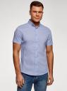 Рубашка базовая с коротким рукавом oodji #SECTION_NAME# (синий), 3B240000M/34146N/7002N - вид 2