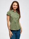 Рубашка базовая с коротким рукавом oodji #SECTION_NAME# (зеленый), 11402084-5B/45510/6200N - вид 2