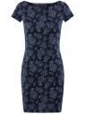 Платье трикотажное с принтом oodji #SECTION_NAME# (синий), 14001117-2/16564/7975E