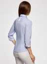 Блузка с контрастной отделкой и рукавом 3/4 oodji #SECTION_NAME# (синий), 13K03005-1/46440/1070O - вид 3