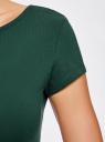 Платье миди с вырезом на спине oodji #SECTION_NAME# (зеленый), 24001104-5B/47420/6900N - вид 5