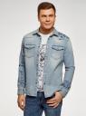 Рубашка джинсовая с нагрудными карманами oodji для мужчины (синий), 6L400001M/35771/7500W
