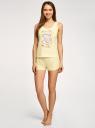 Пижама из майки и шорт с принтом oodji для женщины (желтый), 56002152-14/46158/5054P