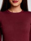 Платье базовое с рукавом 3/4 oodji для женщины (красный), 63912222-1B/46244/4900N - вид 4
