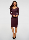 Платье вязаное с широким воротом oodji #SECTION_NAME# (фиолетовый), 63912229/48449/2983M - вид 6