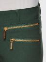 Брюки узкие с декоративными молниями oodji для женщины (зеленый), 11707113/45560/6900N