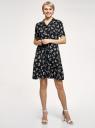 Платье-рубашка с поясом oodji для женщины (черный), 11910093-1/50560/2910U