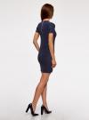 Платье трикотажное с коротким рукавом oodji #SECTION_NAME# (синий), 14011007B/45262/7900N - вид 3