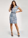 Платье трикотажное с ремнем oodji #SECTION_NAME# (синий), 24008033-2/16300/1075E - вид 2