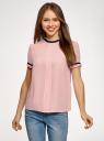 Блузка из струящейся ткани с контрастной отделкой oodji #SECTION_NAME# (розовый), 11401272-1/36215/4129B - вид 2