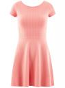 Платье приталенное с V-образным вырезом на спине oodji #SECTION_NAME# (розовый), 14011034B/42588/4100N
