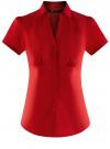 Рубашка с V-образным вырезом и отложным воротником oodji #SECTION_NAME# (красный), 11402087/35527/4500N