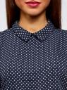 Топ базовый из струящейся ткани oodji для женщины (синий), 14911006B/43414/7910D