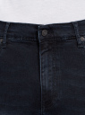 Джинсы прямого силуэта oodji для мужчины (синий), 6B180001M/50612/7900W
