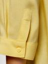 Блузка вискозная с рукавом-трансформером 3/4 oodji для женщины (желтый), 11403189-3B/26346/5200N