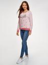 Свитшот хлопковый с пайетками oodji для женщины (розовый), 14808015-35/46151/406DP