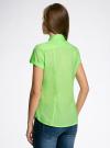 Рубашка базовая с коротким рукавом oodji #SECTION_NAME# (зеленый), 11402084-5B/45510/6000Y - вид 3