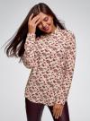 Блузка из вискозы с воротником-стойкой oodji #SECTION_NAME# (бежевый), 21411063-3B/48458/3345F - вид 2