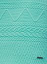 Юбка мини из фактурной ткани oodji для женщины (бирюзовый), 24100035-3/45284/7300N