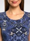 Платье трикотажное с воланами oodji #SECTION_NAME# (синий), 14011017/46384/7574E - вид 4