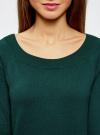 Джемпер базовый с круглым вырезом oodji #SECTION_NAME# (зеленый), 63812571/45576/6E00N - вид 4