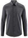 Рубашка базовая приталенная oodji #SECTION_NAME# (серый), 3B140000M/34146N/2500N